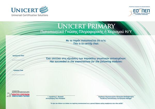Unicert_Primarycert