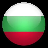 Βουλγαρική γλώσσα Neofit Rilski