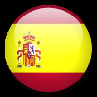 Ισπανική γλώσσα σημαία